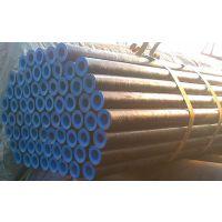 北京专卖合金管(宝钢特约经销商)12cr1movG合金管