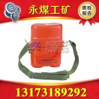 ZYX-60隔绝式压缩氧自救器 ZYX60压缩氧自救器 60分钟自救器