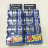 正品 松下1号碳性电池 panasonic  R20锌锰干电池 大号碳性电池