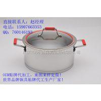 不锈钢锅生产厂家 不锈钢锅供应商 不锈钢锅公司推荐