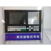 高精度501XT华兴数控车,铣机床系统CNC包括伺服电机 控制器