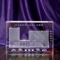 3D激光水晶内雕 房产公司答谢客户纪念礼品 连锁酒店楼盘水晶内雕礼品