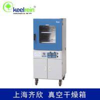 上海齐欣 DZF-6090LC 真空干燥箱