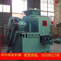 专业生产节煤设备 煤粉压球机 矿粉压球成型设备