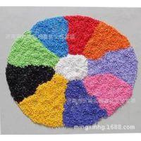 批发零售 现货供应 石头着色染料 石材着色剂 品质保证 量大从优