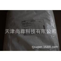 BASF 巴斯夫 汽巴 复配抗氧剂 Irganox® B900 塑料添加剂 ciba