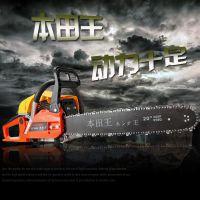 本田王5800大功率油锯伐木锯汽油锯电链锯充电锯部件采用进口配件