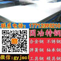 供应321不锈钢,321广西柳州钢铁,321兴澄