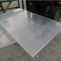 亚克力板厂 亚克力透明板 超厚亚克力板 舞台用透明板