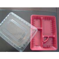 糕点食品吸塑盒/上海pvc吸塑包装广舟包装吸塑制品食品包装盒