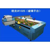 特价UV平板打印机理光UV1325万能打印机瓷砖玻璃喷绘机