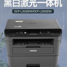 济南爱普打印机专卖店/EPSON打印机上门维修/爱普生打印机维修点