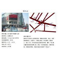 天津凯德国贸LED大屏广告88号外大屏价格