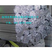 深圳1070无缝铝管1070氧化铝管