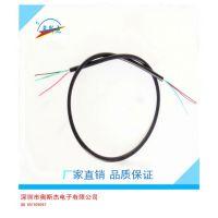 PVC挤压护套线 USB连接线 绝缘过粉多芯线 1.0平方2芯电子线