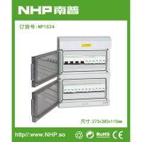 厂家直销 室内室外防水配电箱 塑料防水电源开关盒 NP1524 24回路