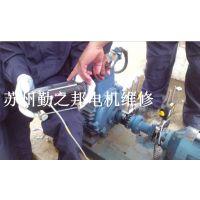苏州变压器、各种电机维修