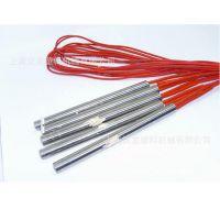 单头电热管发热管 专业生产供应 汉意电热管发热管