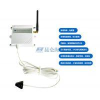 北京昆仑海岸磁力表贴式无线温度采集端JRFW-2-14
