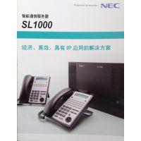 专业销售安装NEC集团电话