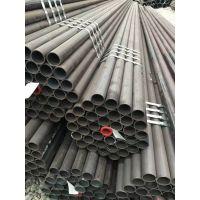 山东聊城现货销售小口径精密轴承钢管@#Gcr15钢管厂家@定尺加工、