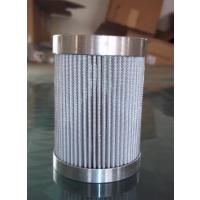 曙尔EH油系统冲洗滤芯 HC2206FKP6Z不锈钢液压油滤芯硅藻