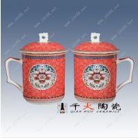 千火陶瓷 景德镇珐琅彩茶杯 陶瓷茶杯厂家 仿古粉彩瓷茶杯