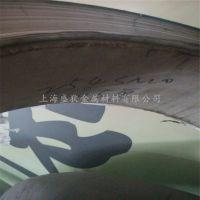 上海盛狄供应Monel502蒙乃尔合金棒材