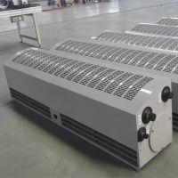 供应艾尔格霖RM-1515-S贯流式冷热水型风幕机1500mm