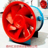 山东汇合排烟风机价格设计风机管道安装