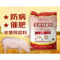 生长猪预混料 中草药育肥猪饲料批发 中药催肥 改善肉质