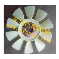 源头直供东风猛士EQ2050风扇带硅油离合器_1308C21-060
