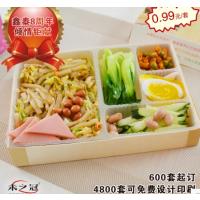 厂家供应沈阳加大号木质快餐盒木片便当盒批发定制