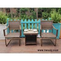 PE藤编弹簧椅户外藤编桌椅花园阳台休闲桌椅仿藤家具馨宁居休闲家具
