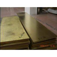H62黄铜板