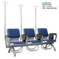 铝合金软座医用输液椅 抗污输液椅 YY-803 输液椅厂家