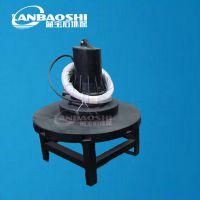 老式圆盘潜水离心曝气机 潜水曝气机 蓝宝石 污水处理充氧设备