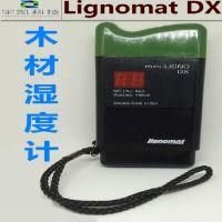 德国利格诺迈特Lignomat Mini-Ligno DX数字式木材湿度仪使用方便