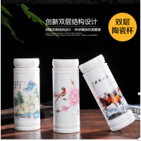 纳米陶瓷保温杯 双层陶瓷保温杯 养生杯 杯子定制批发