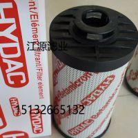 力士乐回油滤芯R928035218高压滤芯R928006863