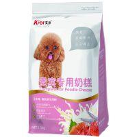 泰迪比熊贵宾去泪痕艾尔奶糕幼犬粮1.5kg