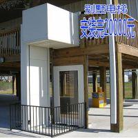 专业安装维修家用别墅电梯