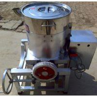 供应新型洗面筋机和面机加工定制也可洗排骨厂家直销