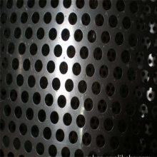 重型冲孔板 锰钢冲孔板 圆孔网过滤网