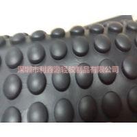听筒网电子 保护膜模切机 模切海棉批发商