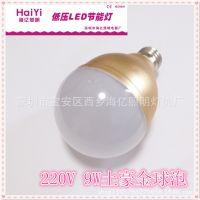Led球泡灯9WA65球泡 260度大角度PC包铝新款9W球泡灯 品质保证
