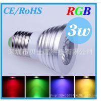 银色3W LED RGB射灯 七彩射灯 七彩RGB遥控射灯 彩色背景装饰灯