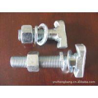 百度优质供应商专业供应:幕墙T型螺栓,16*70热镀锌哈芬槽螺丝