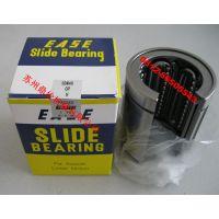 SDM35-EASE直线轴承-SDM35Y/SDE20直线轴承代理