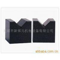 V型铁,花岗岩V型块,钢件V型架、成量V型架等现货供应